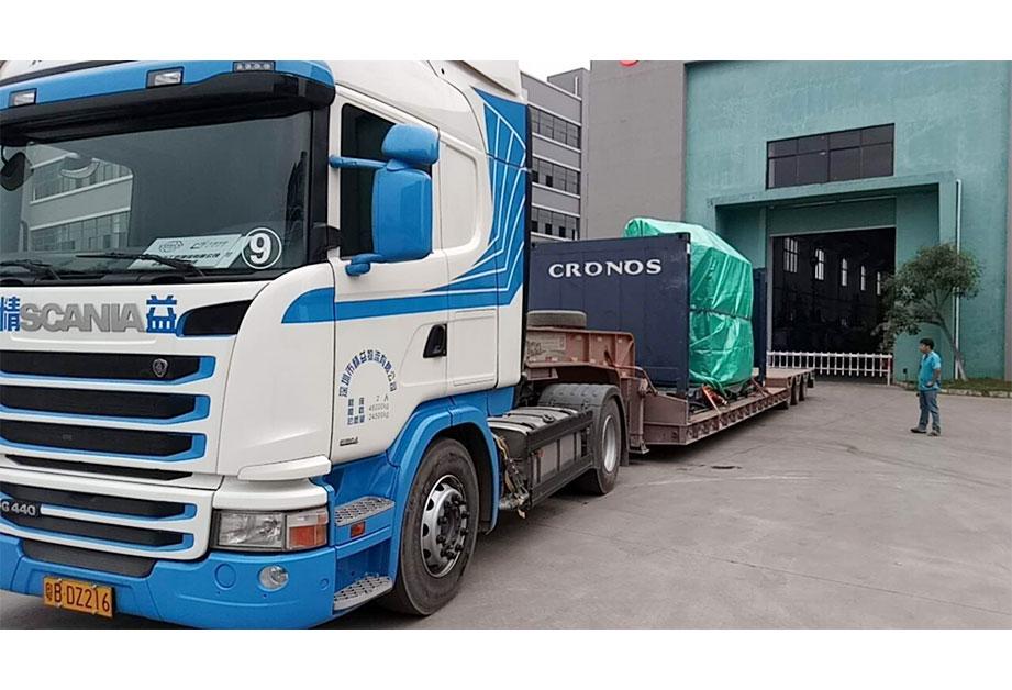 JAPLAU FR Container
