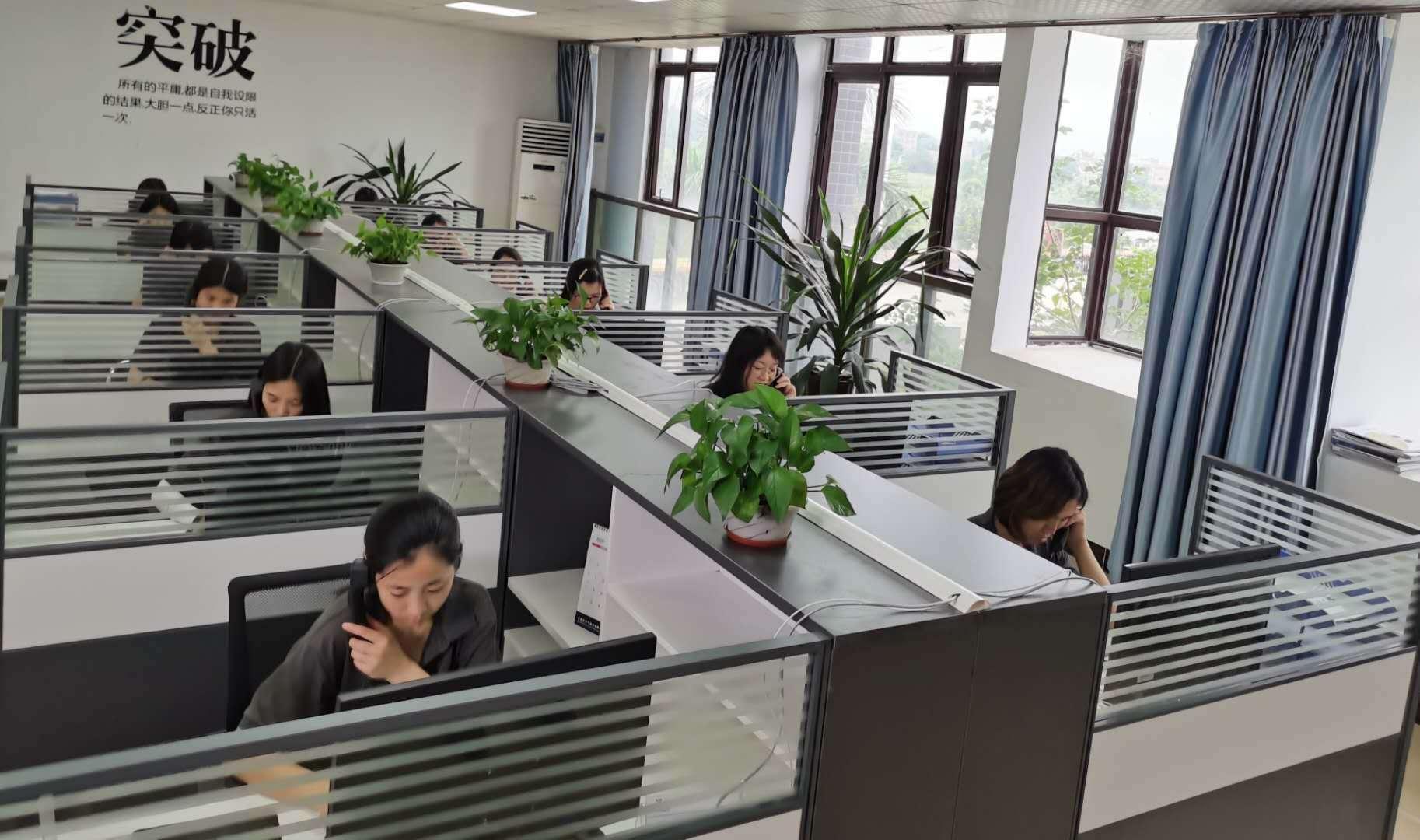 JAPLAU Office